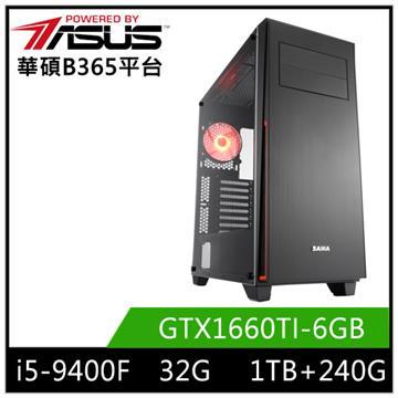 華碩平台[焚谷鬥士]i5六核獨顯SSD電腦