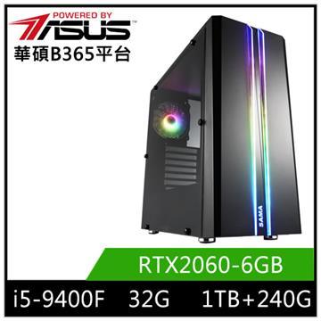 華碩平台[焚谷騎士]i5六核獨顯SSD電腦