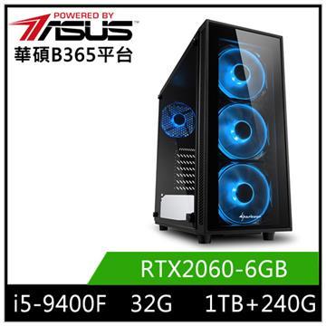 華碩平台[焚谷俠士]i5六核獨顯SSD電腦