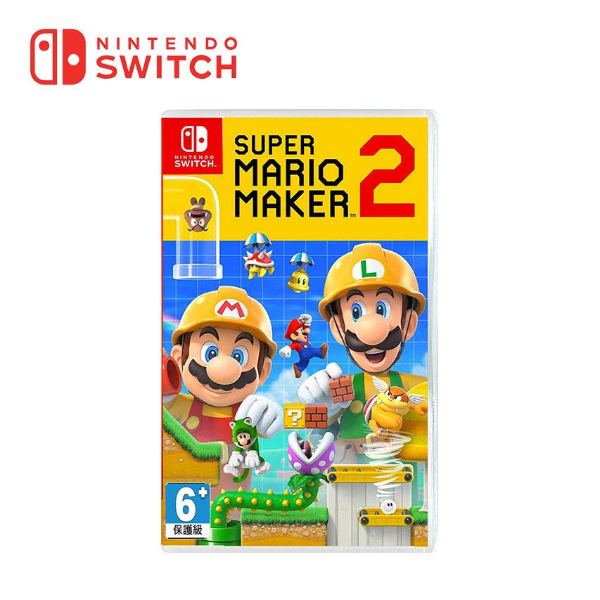 Switch 超級瑪利歐創作家 2 超瑪創作家2