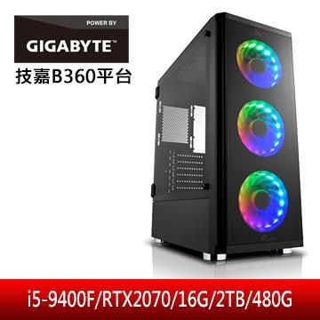 技嘉平台[刀鋒魔龍]i5六核獨顯電腦 九代i5-刀鋒魔龍