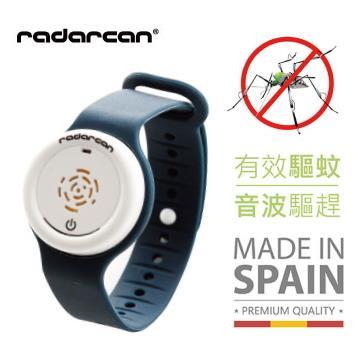 【Radarcan】時尚型驅蚊手環升級版(海軍藍)