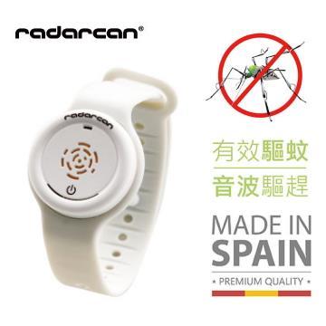 【Radarcan】時尚型驅蚊手環升級版(象牙白)
