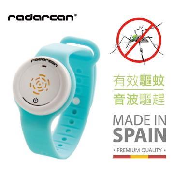 【Radarcan】時尚型驅蚊手環升級版(晴空藍)