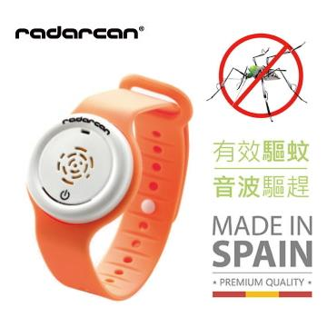 【Radarcan】時尚型驅蚊手環升級版(亮眼橘)