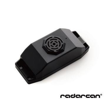 【Radarcan】寵物驅跳蚤、蜱蟲器