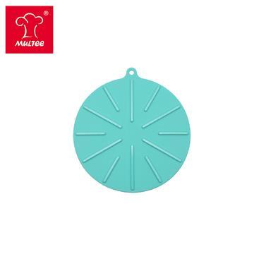摩堤 18cm 圓型矽晶鍋墊 綠松藍 301643-1010-11111