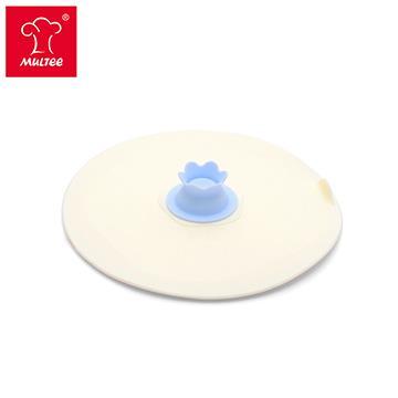 摩堤 17cm 花朵矽晶盤蓋 冰雪藍 301006-1010-62611