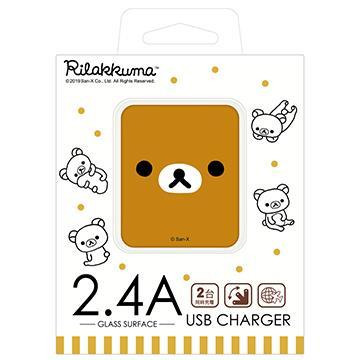 Rilakkuma 2.4A 雙USB充電器-大滿臉熊