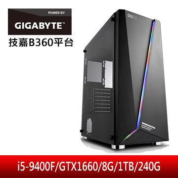 技嘉平台[熱血飛將]i5六核獨顯電腦