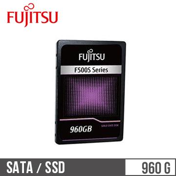 【960G】Fujitsu 2.5吋 固態硬碟(F500S系列)
