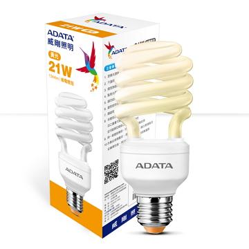 ADATA 威剛21W節能螺旋燈泡-黃光