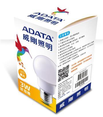 【二入組】ADATA 威剛3W大角度LED球燈泡-黃光