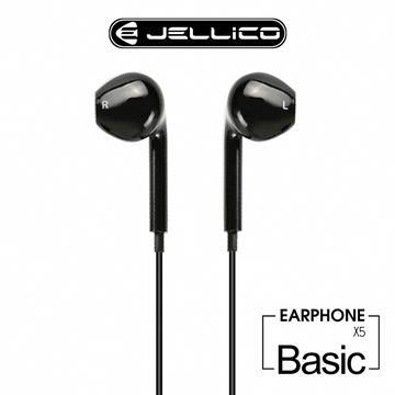 JELLICO 超值系列高C/P值線控入耳式耳機-黑