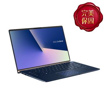 【福利品】ASUS Zenbook 14 UX433FN 14吋筆電(i7-8565U/MX150/16G/512G SSD)