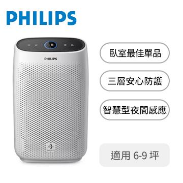 【單機促銷】PHILIPS 9坪舒眠抗敏空氣清淨機