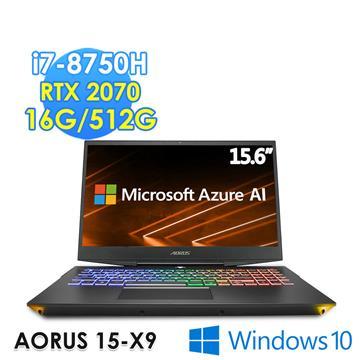 GIGABYTE 技嘉 AORUS 15.6吋筆電(i7-8750H/RTX2070/8G*2/512G) 2K875H16GE5W10