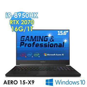 GIGABYTE 技嘉 AERO 15.6吋筆電(i9-8950HK/RTX2070/16G*2/1TB)