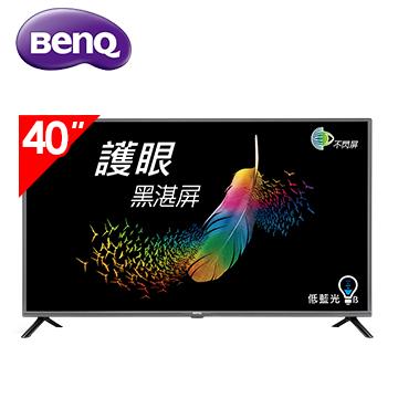 BenQ 40型 LED 液晶顯示器 低藍光