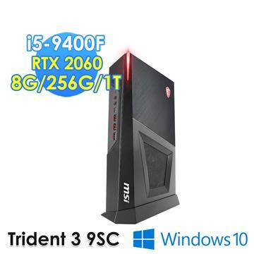 msi微星 Trident 3 9SC-401TW 電競桌機 Trident 3 9SC-401TW