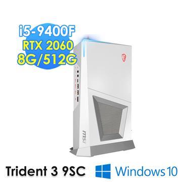 msi微星 Trident 3 9SC-402TW 電競桌機