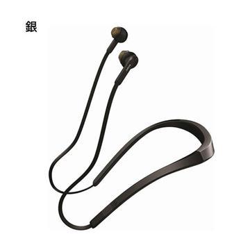 Jabra Elite 25e頸掛式藍牙耳機-銀