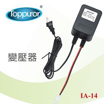 泰浦樂 變壓器 IA-14