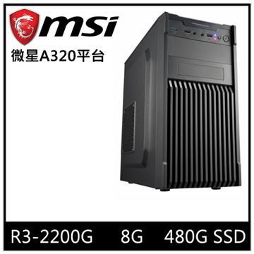 微星平台[雷霆戰神]R3四核效能SSD電腦