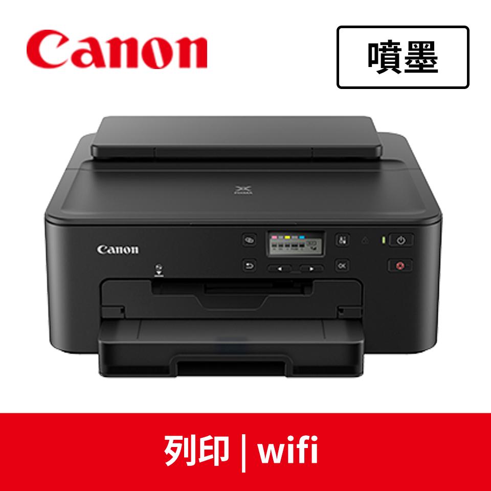 佳能Canon PIXMA TS707 雙網雙面相片印表機