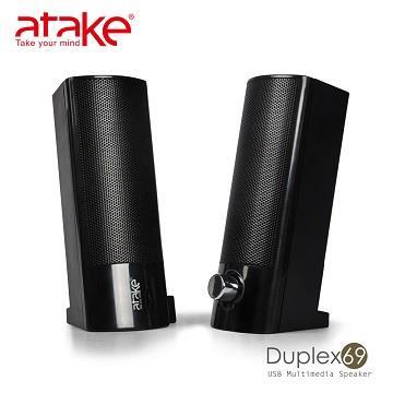 ATake 3D立體環繞對箱及聲壩雙功能音箱