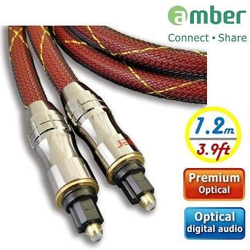 amber 極高品質光纖數位音訊傳輸線-1.2m