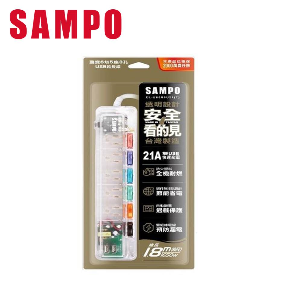 SAMPO 6切5座3孔1.8M 雙USB延長線(透明款)