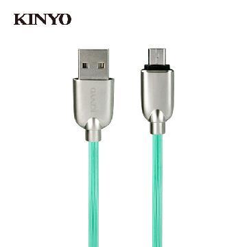 KINYO MicroUSB U鋅齒紋充電線1.2M-綠