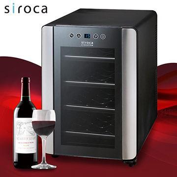 Siroca 紅酒櫃