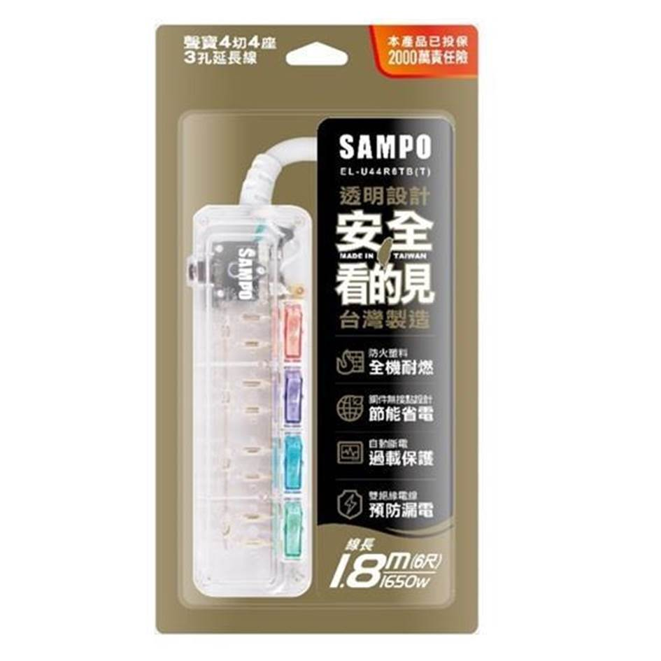 SAMPO 4切4座3孔1.8M延長線(透明款)
