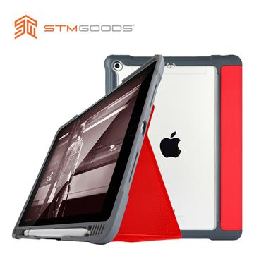 STM Dux Plus iPad 9.7吋 保護殼 紅