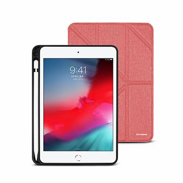 JTLEGEND iPad Mini 7.9吋筆槽布紋皮套-粉