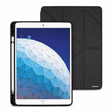 JTLEGEND iPad Air 10.5吋筆槽布紋皮套-黑