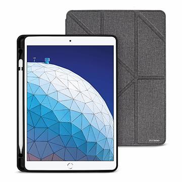 JTLEGEND iPad Air 10.5吋筆槽布紋皮套-灰