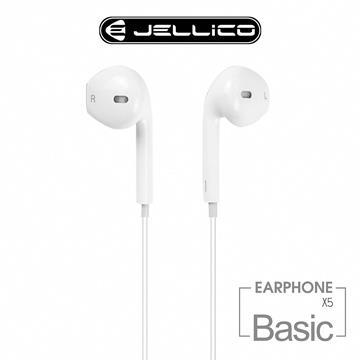 JELLICO 超值系列高C/P值線控入耳式耳機-白