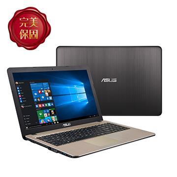 【改裝機】ASUS X540MA-黑 15.6吋筆電(N5000/4G/500G+240G SSD/外接式光碟機)