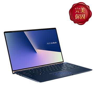 ASUS UX433FN-皇家藍 14吋筆電(i5-8265U/MX150/8G/512G) UX433FN-0162B8265U