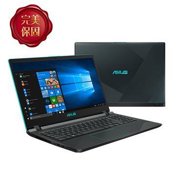 ASUS X560UD-藍 15.6吋筆電(i7-8550U/GTX1050/4G/128G+1T) X560UD-0311B8550U
