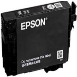 【1組墨8折優惠】EPSON T04E原廠黑色墨水