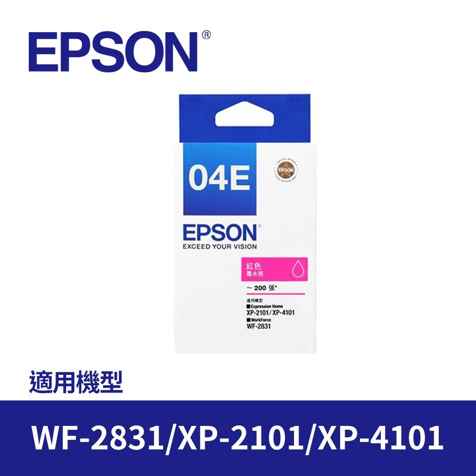 EPSON T04E原廠紅色墨水