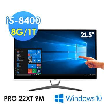 【AiO】msi微星 PRO 22XT 21.5吋液晶電腦(IPS/i5-8400/8GD4/W10)