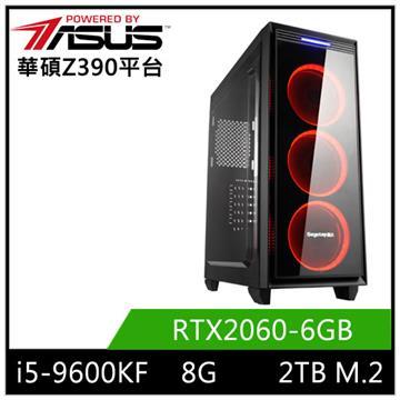 華碩平台[假面騎龍]i5六核獨顯SSD電腦 假面騎龍
