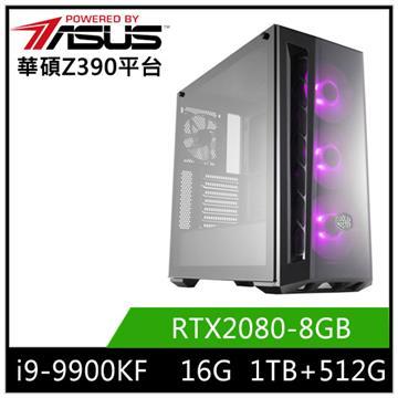 華碩平台[邢風鬥士]i9八核獨顯SSD電腦