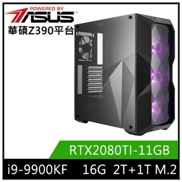 華碩平台[邢風騎尊]i9八核獨顯SSD電腦