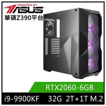 華碩平台[邢風烈尊]i9八核獨顯SSD電腦